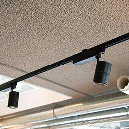Lampenundleuchten - Schienensystem montieren?
